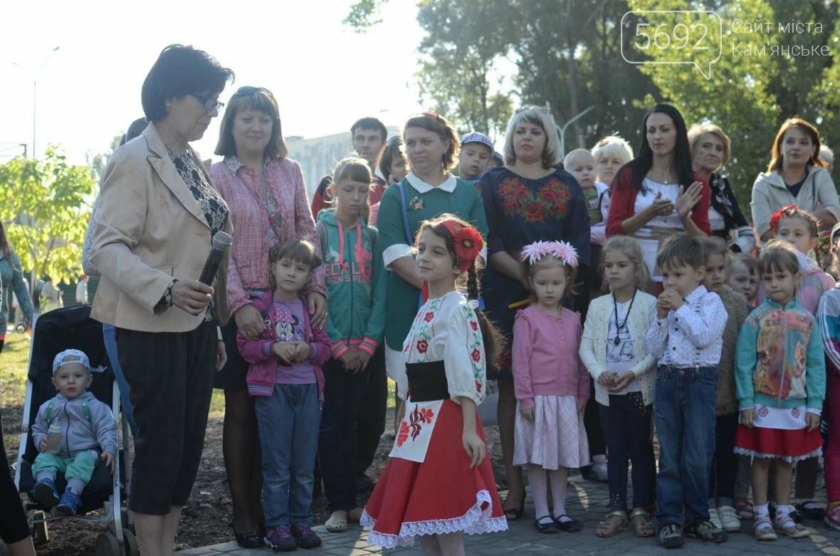 В Южном районе Каменского открылась зона отдыха, фото-5