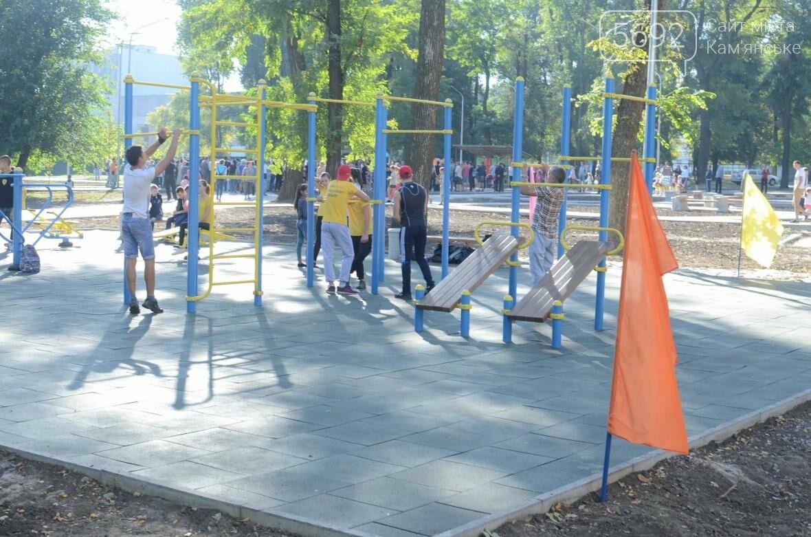 В Южном районе Каменского открылась зона отдыха, фото-17
