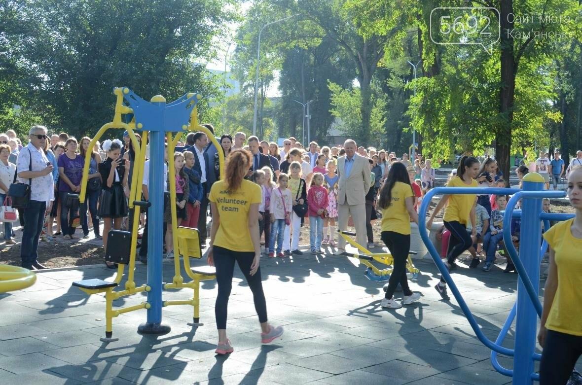 В Южном районе Каменского открылась зона отдыха, фото-25