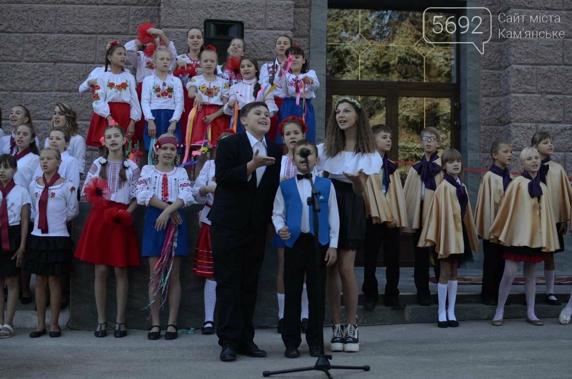 В Каменском после ремонта открылся ДК имени Горького, фото-38