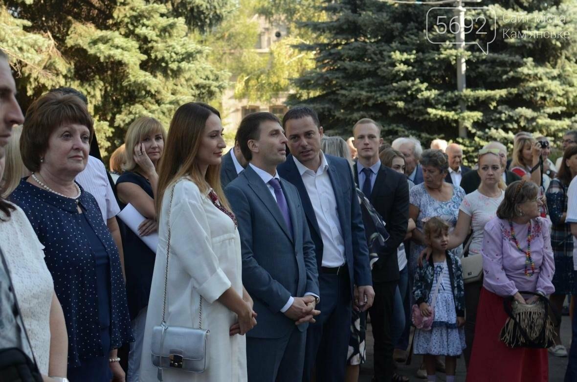 В Каменском после ремонта открылся ДК имени Горького, фото-33