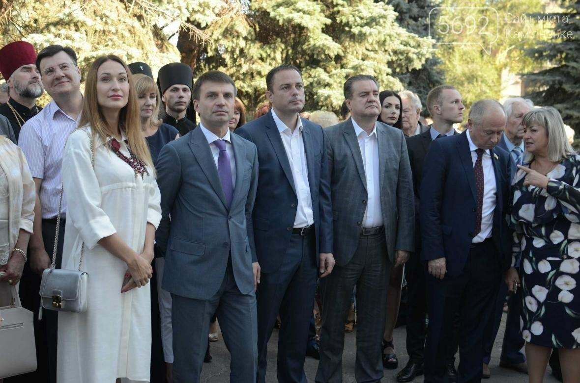 В Каменском после ремонта открылся ДК имени Горького, фото-35