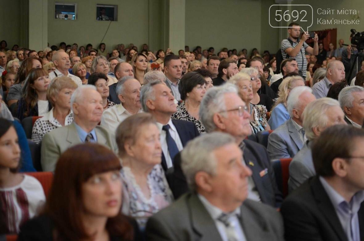 В Каменском после ремонта открылся ДК имени Горького, фото-8