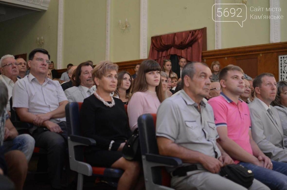 В Каменском после ремонта открылся ДК имени Горького, фото-2