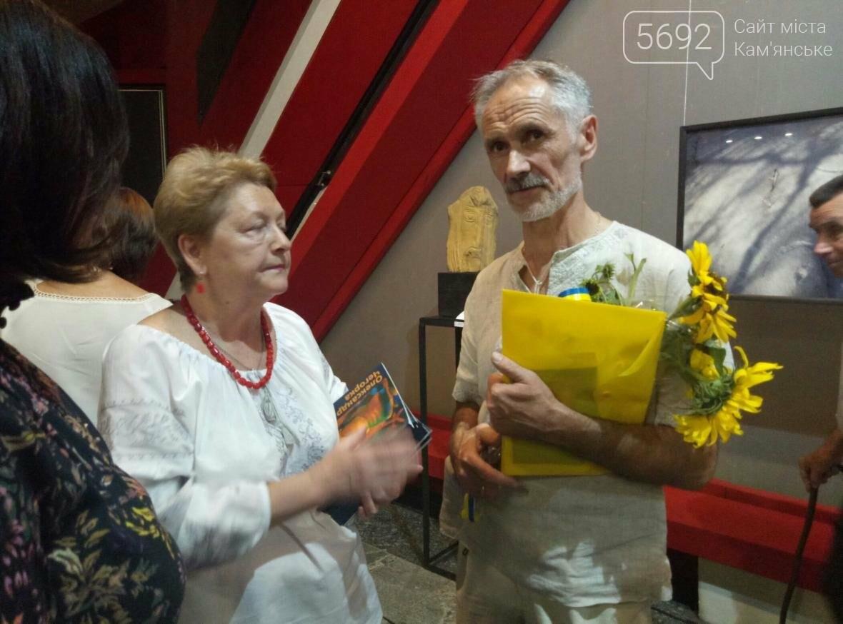 В музее истории Каменского начала работать выставка ко Дню города, фото-11