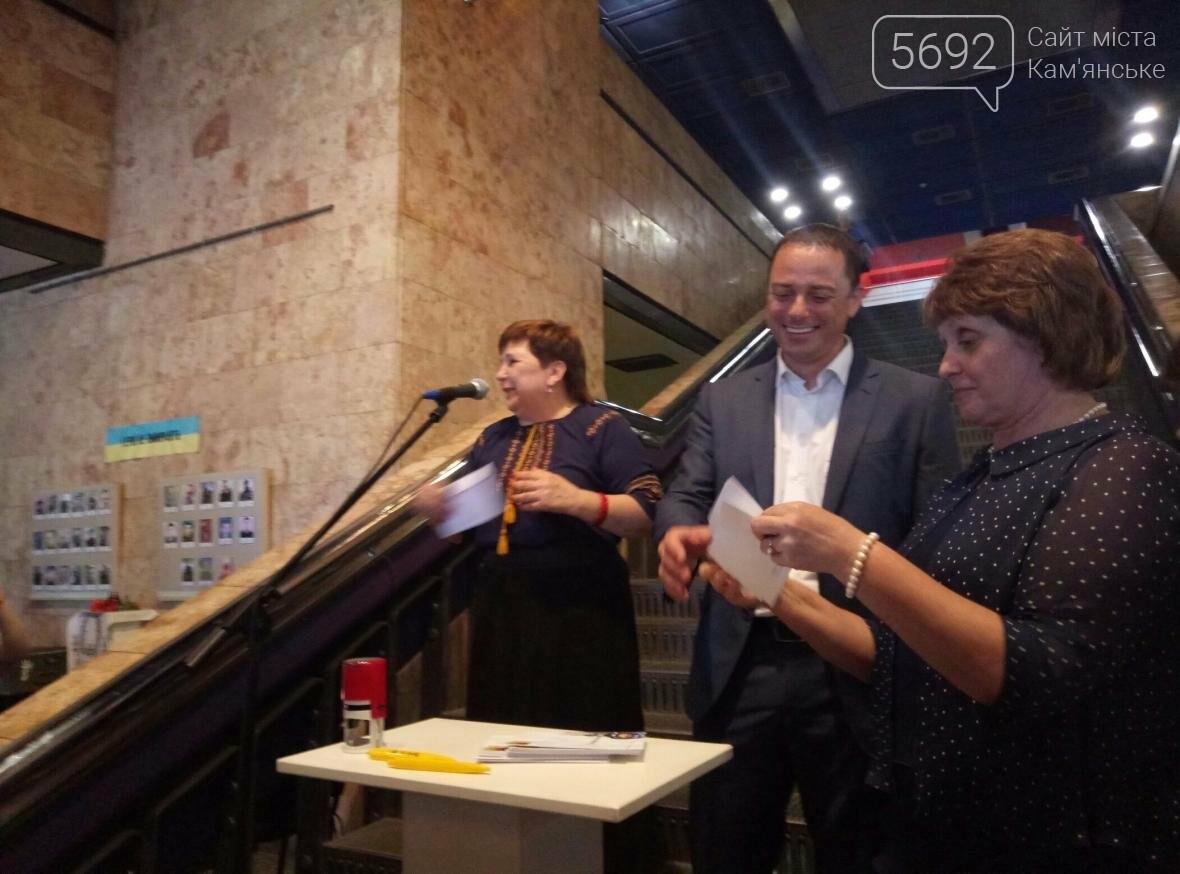 В музее истории Каменского начала работать выставка ко Дню города, фото-5