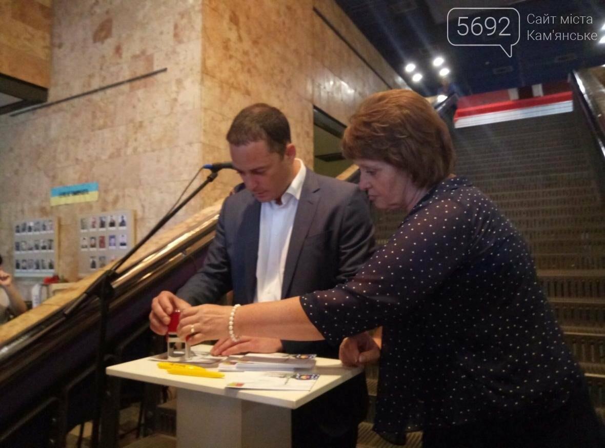 В музее истории Каменского начала работать выставка ко Дню города, фото-7