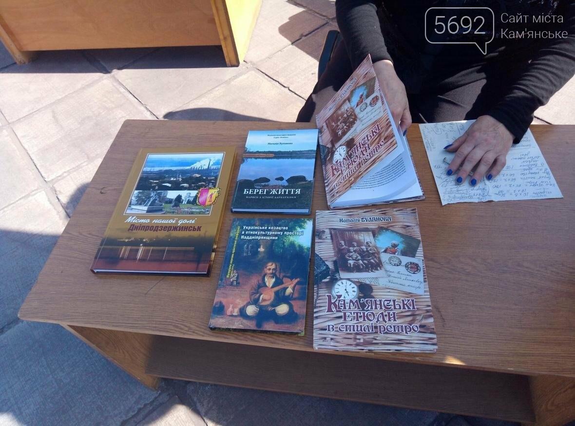 В музее истории Каменского начала работать выставка ко Дню города, фото-17