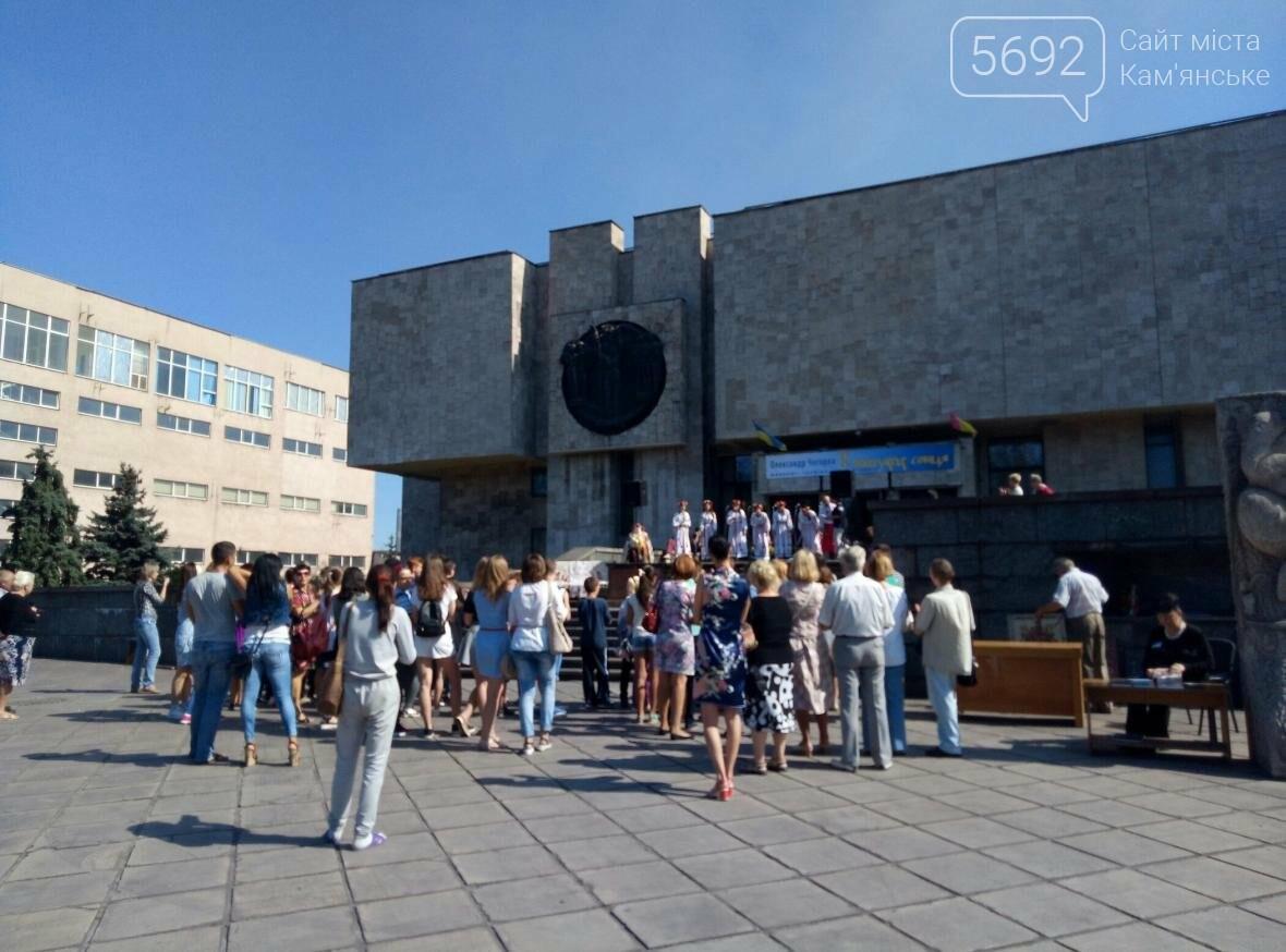 В музее истории Каменского начала работать выставка ко Дню города, фото-10