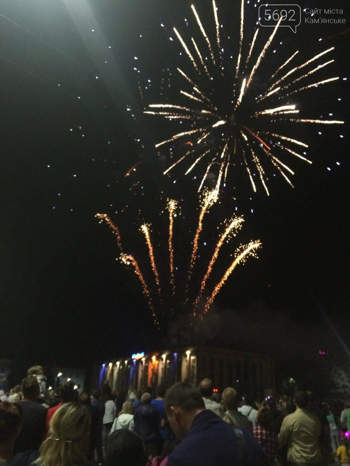 Концерт, праздничный фейерверк и огненное шоу – День города в Каменском, фото-5
