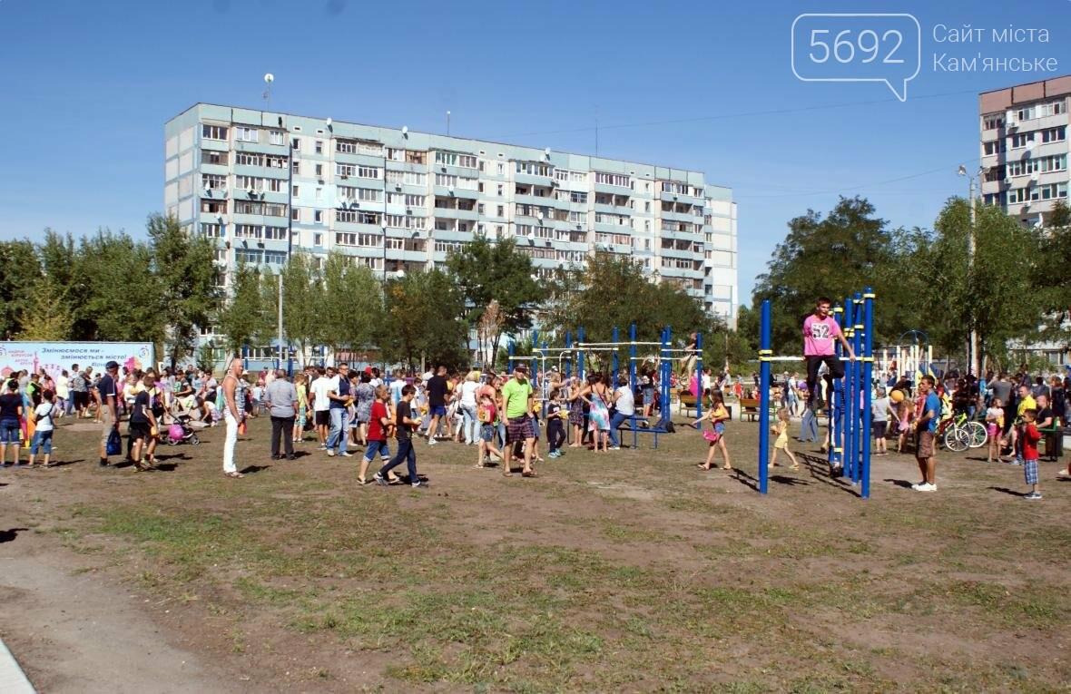 В Каменском открыли «Парк счастья», фото-1
