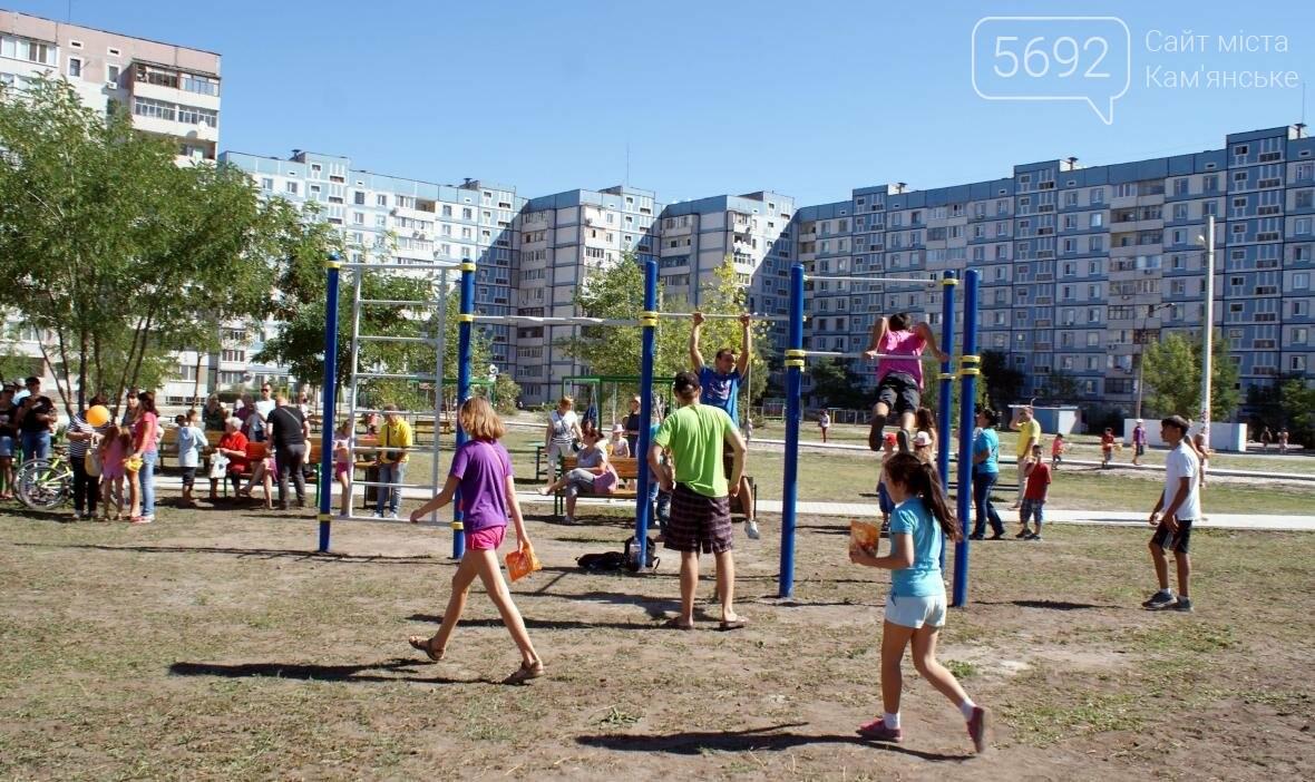 В Каменском открыли «Парк счастья», фото-2