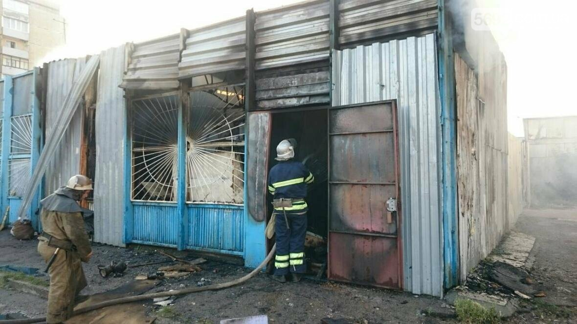 Спасатели сообщили подробности пожара на левобережье Каменского, фото-5