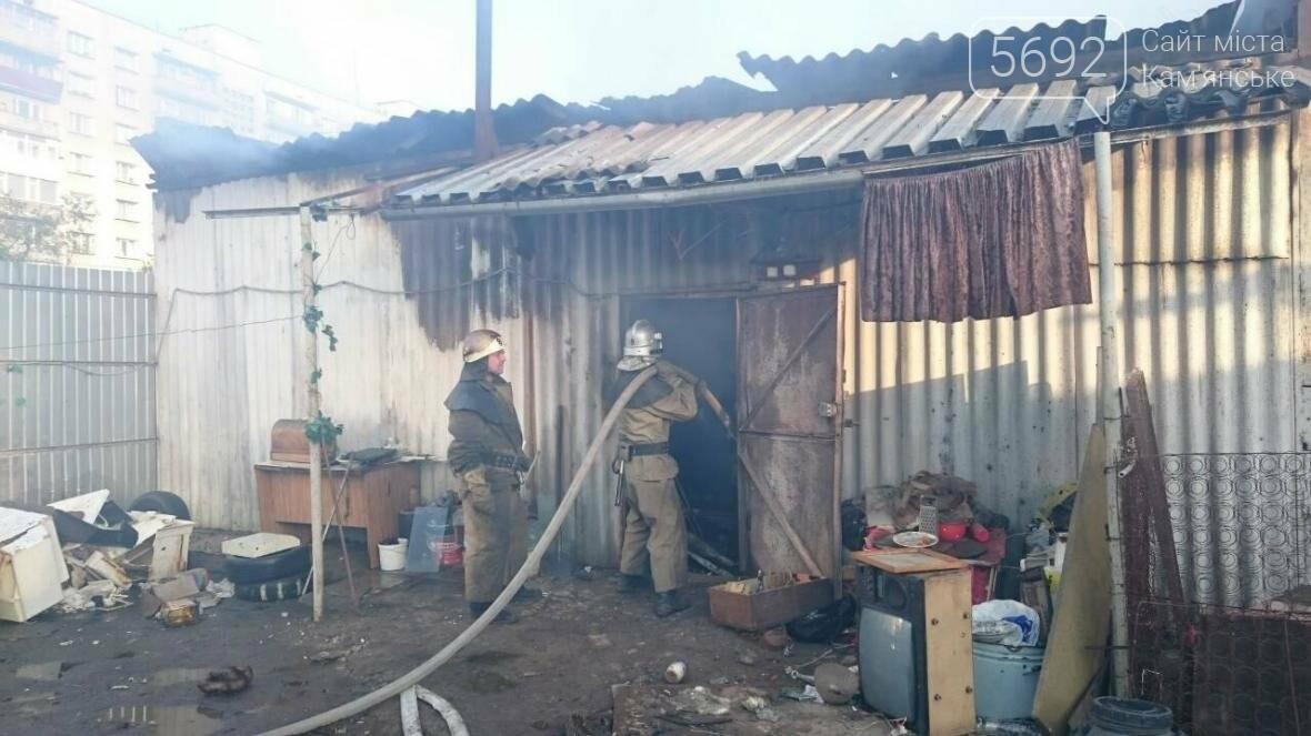 Спасатели сообщили подробности пожара на левобережье Каменского, фото-3