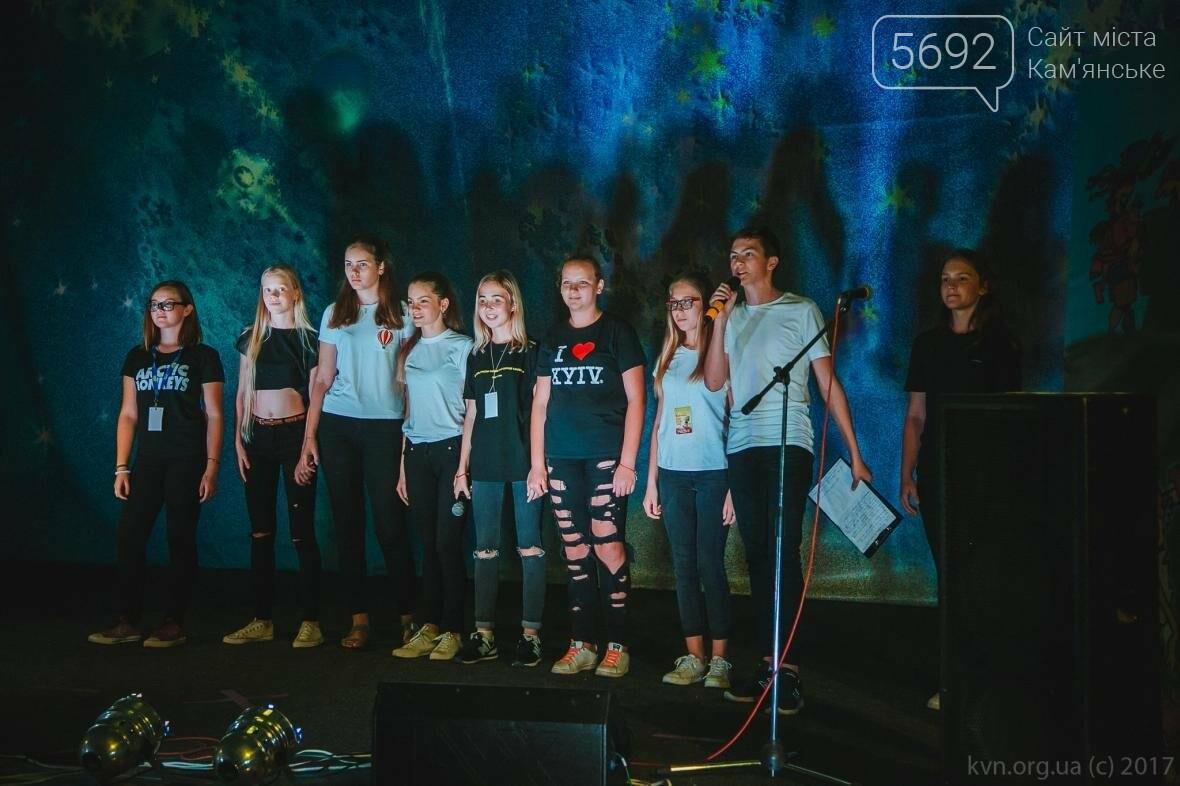 КВНщики из Каменского победили на всеукраинском фестивале, фото-1