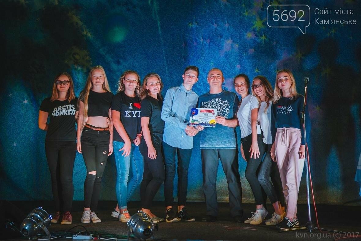 КВНщики из Каменского победили на всеукраинском фестивале, фото-3