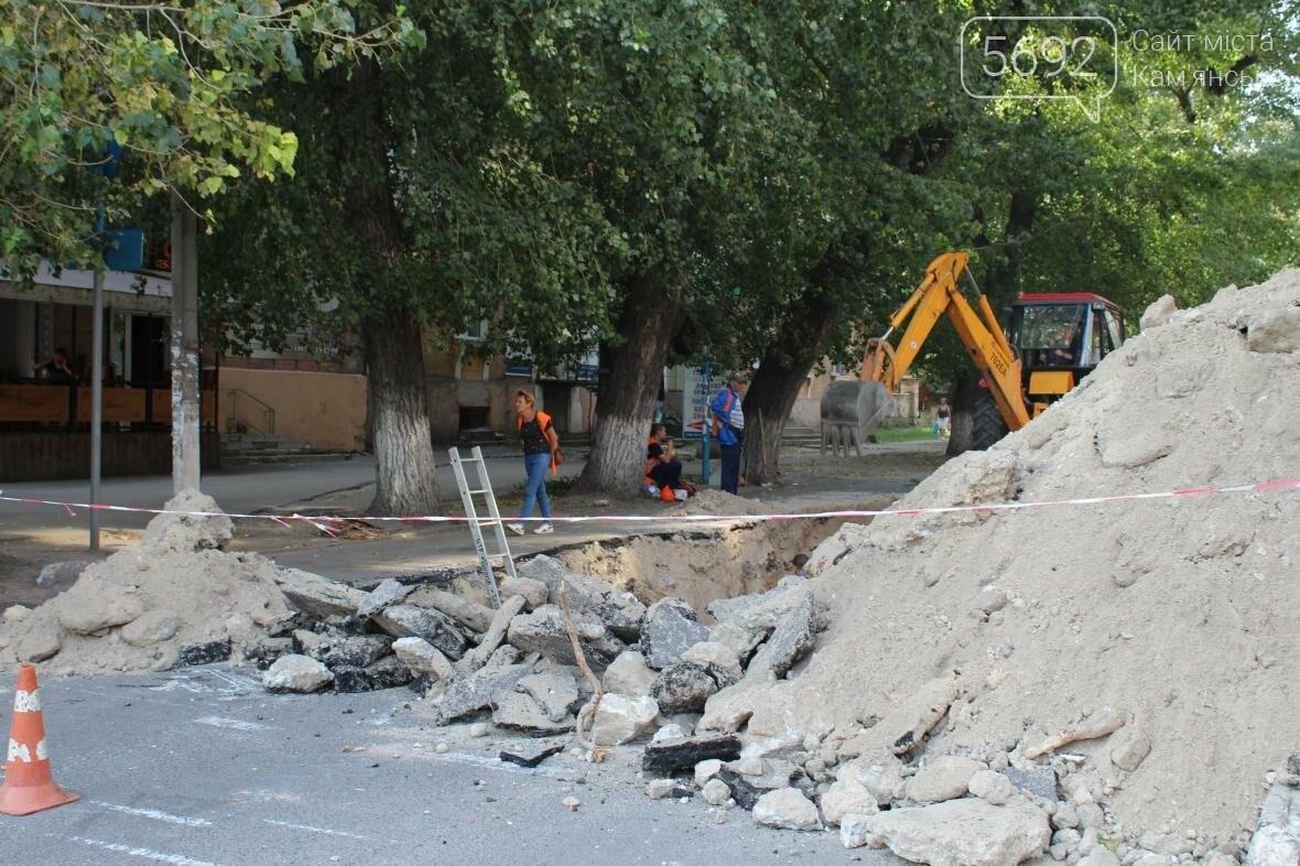 В Каменском перекрыли участок улицы из-за ремонта трубы , фото-4