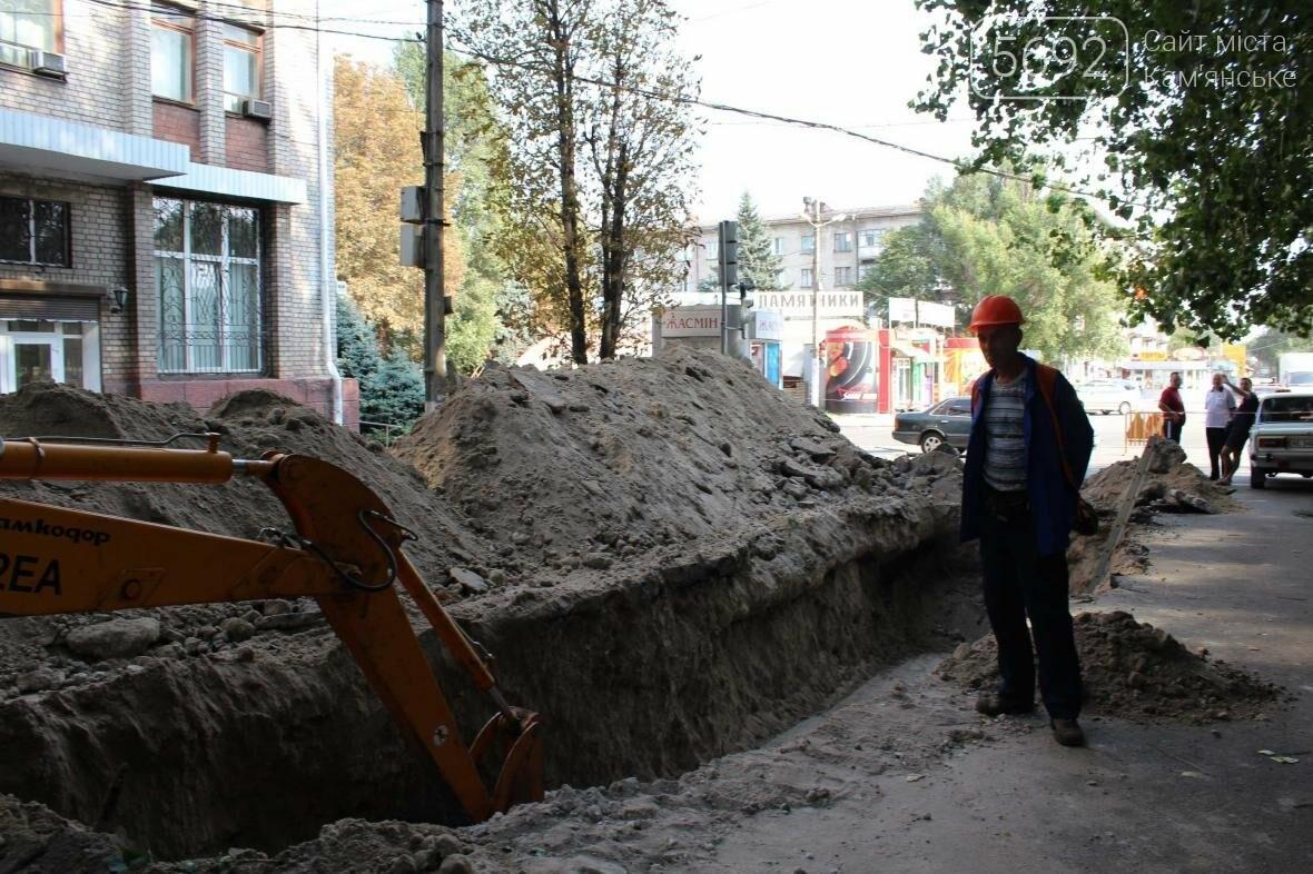 В Каменском перекрыли участок улицы из-за ремонта трубы , фото-5
