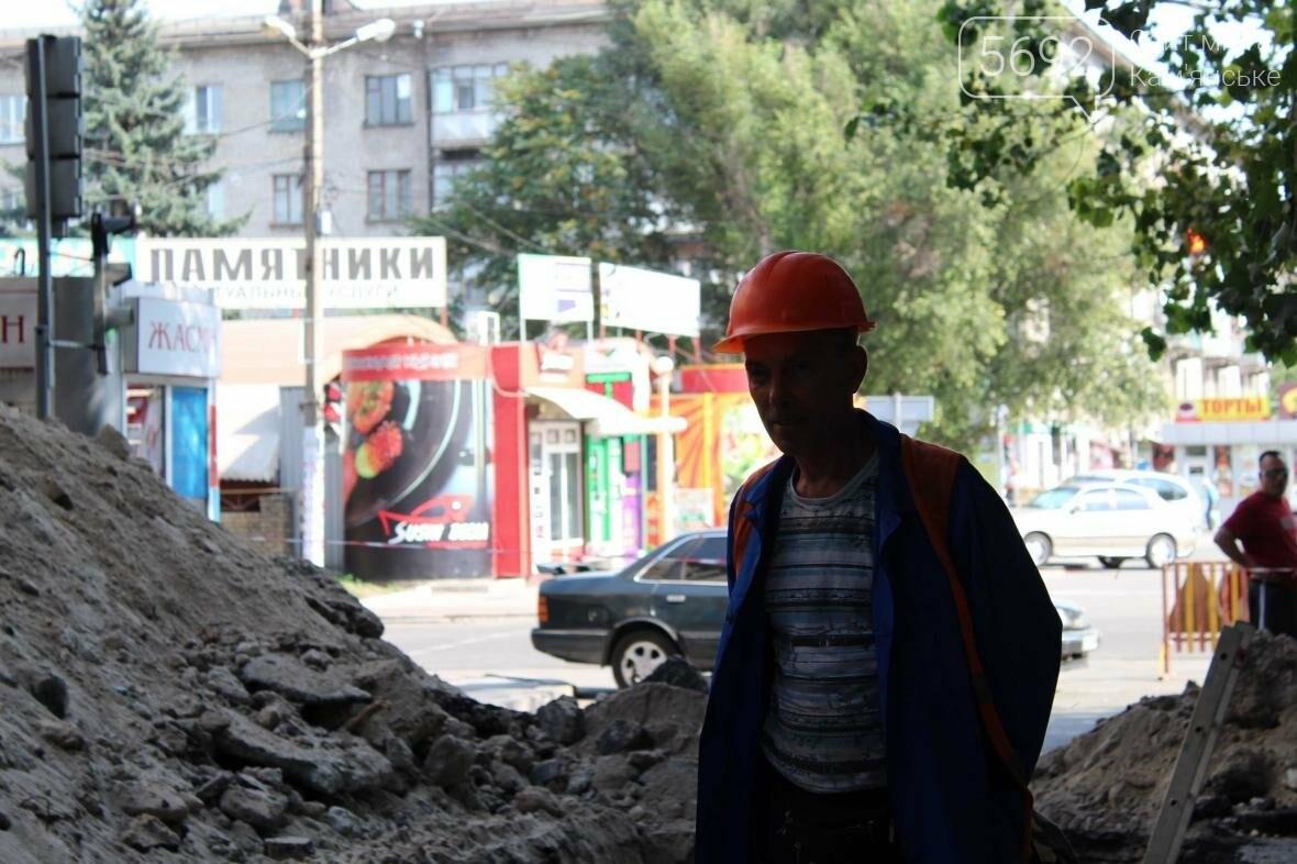 В Каменском перекрыли участок улицы из-за ремонта трубы , фото-1