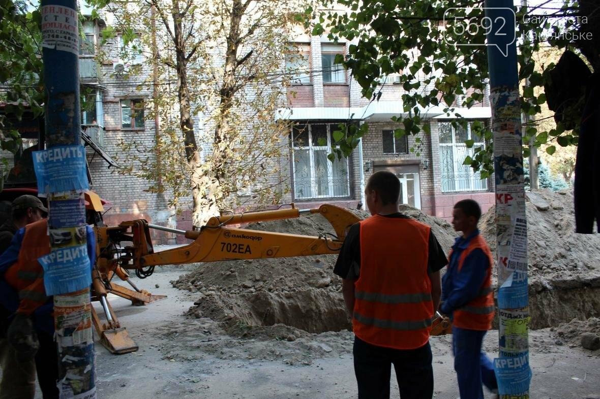 В Каменском перекрыли участок улицы из-за ремонта трубы , фото-6