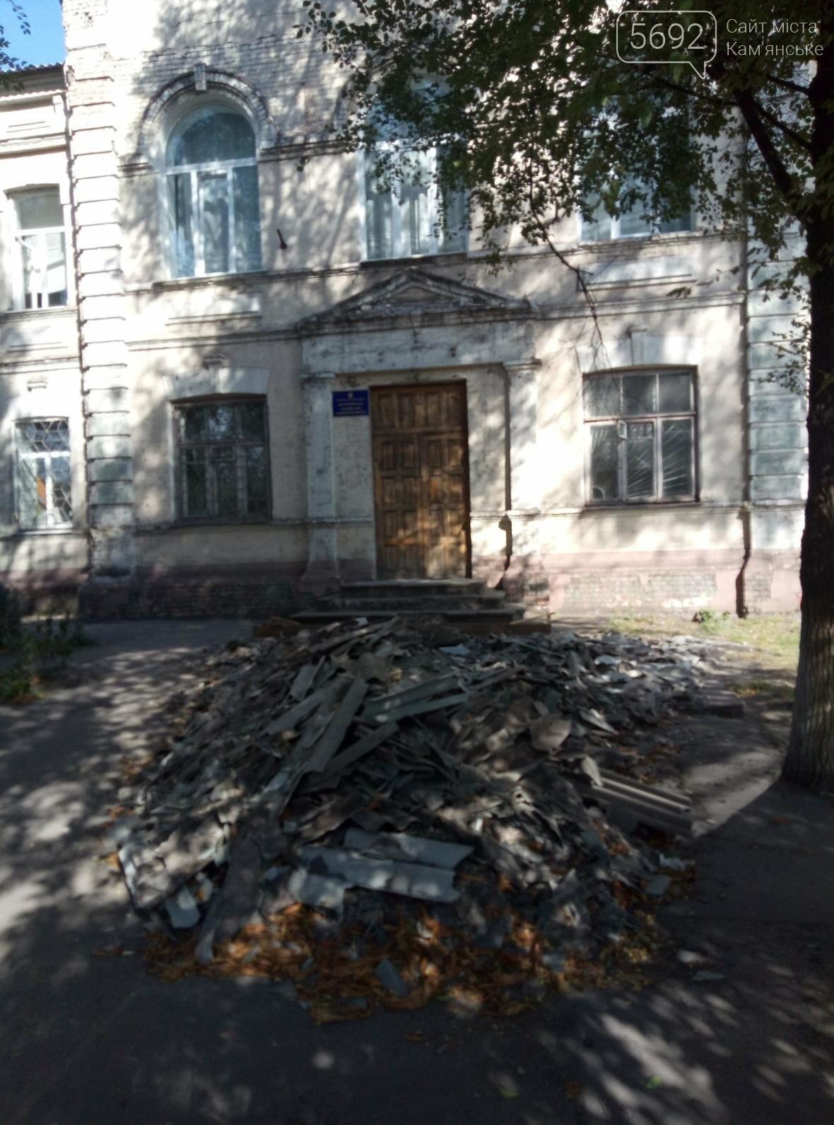 Обвал потолка или просто ремонт в каменском лицее , фото-2