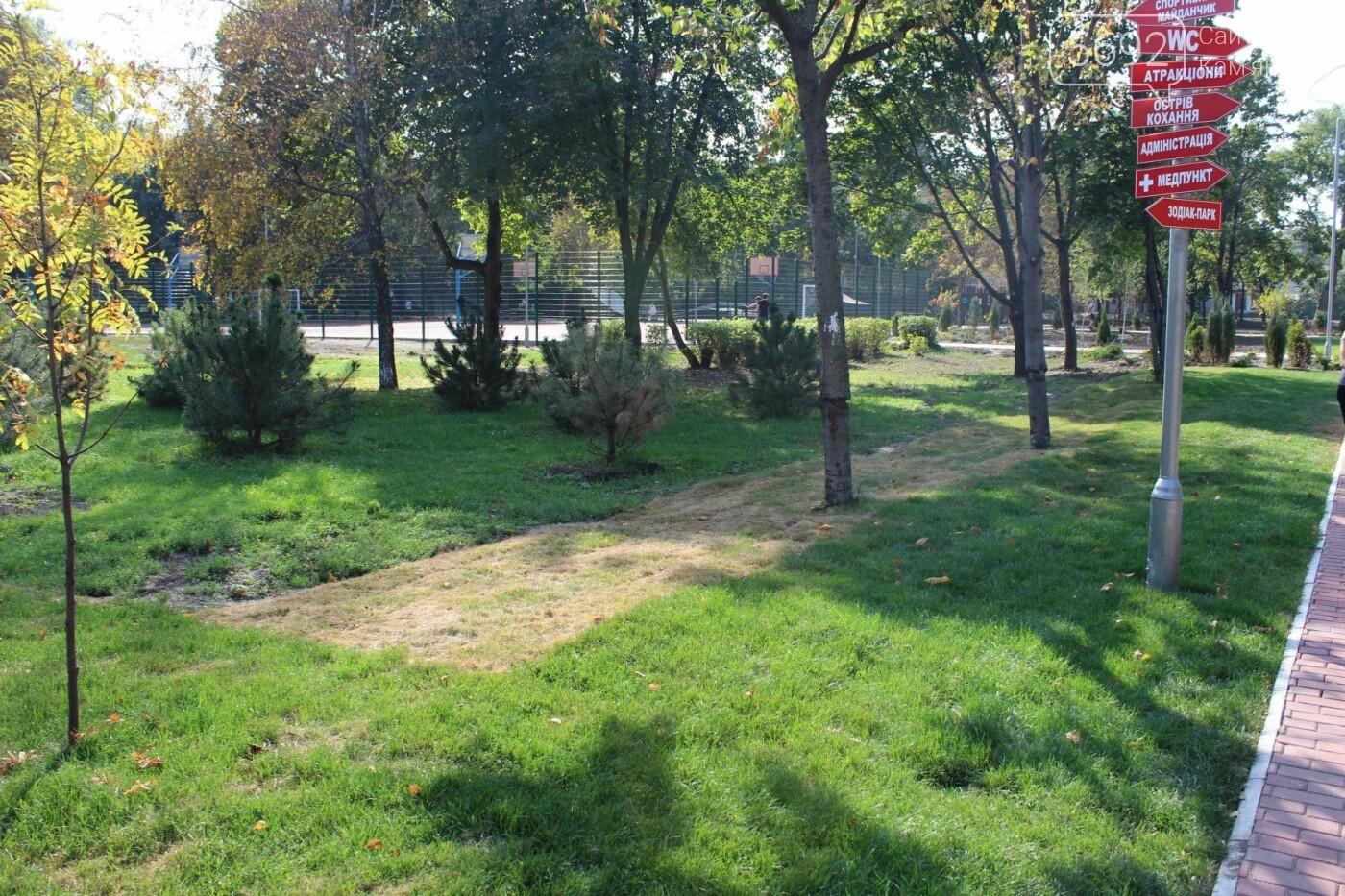 Центральный парк Каменского: задумывали одно, получили другое, фото-15