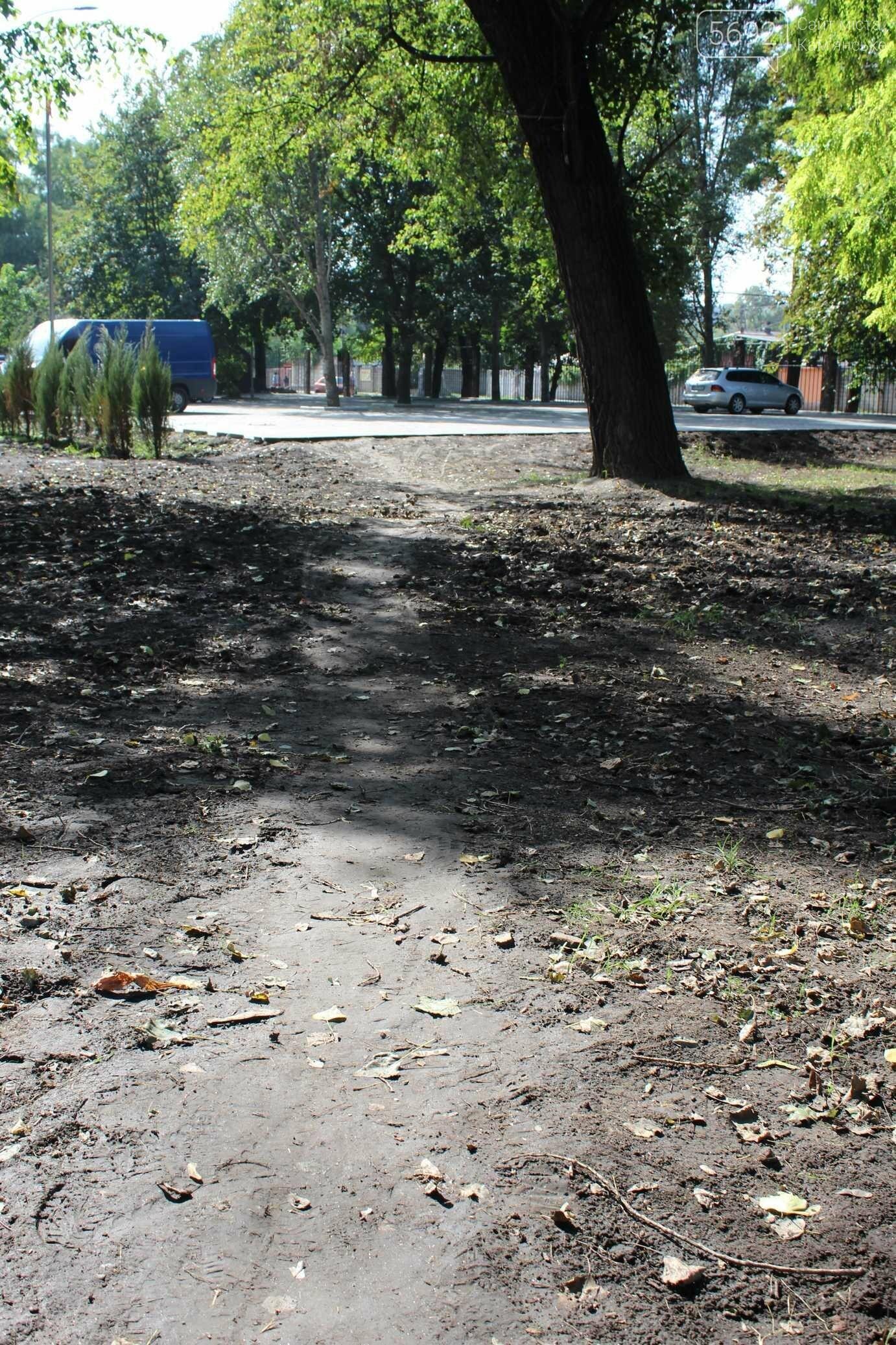 Центральный парк Каменского: задумывали одно, получили другое, фото-9