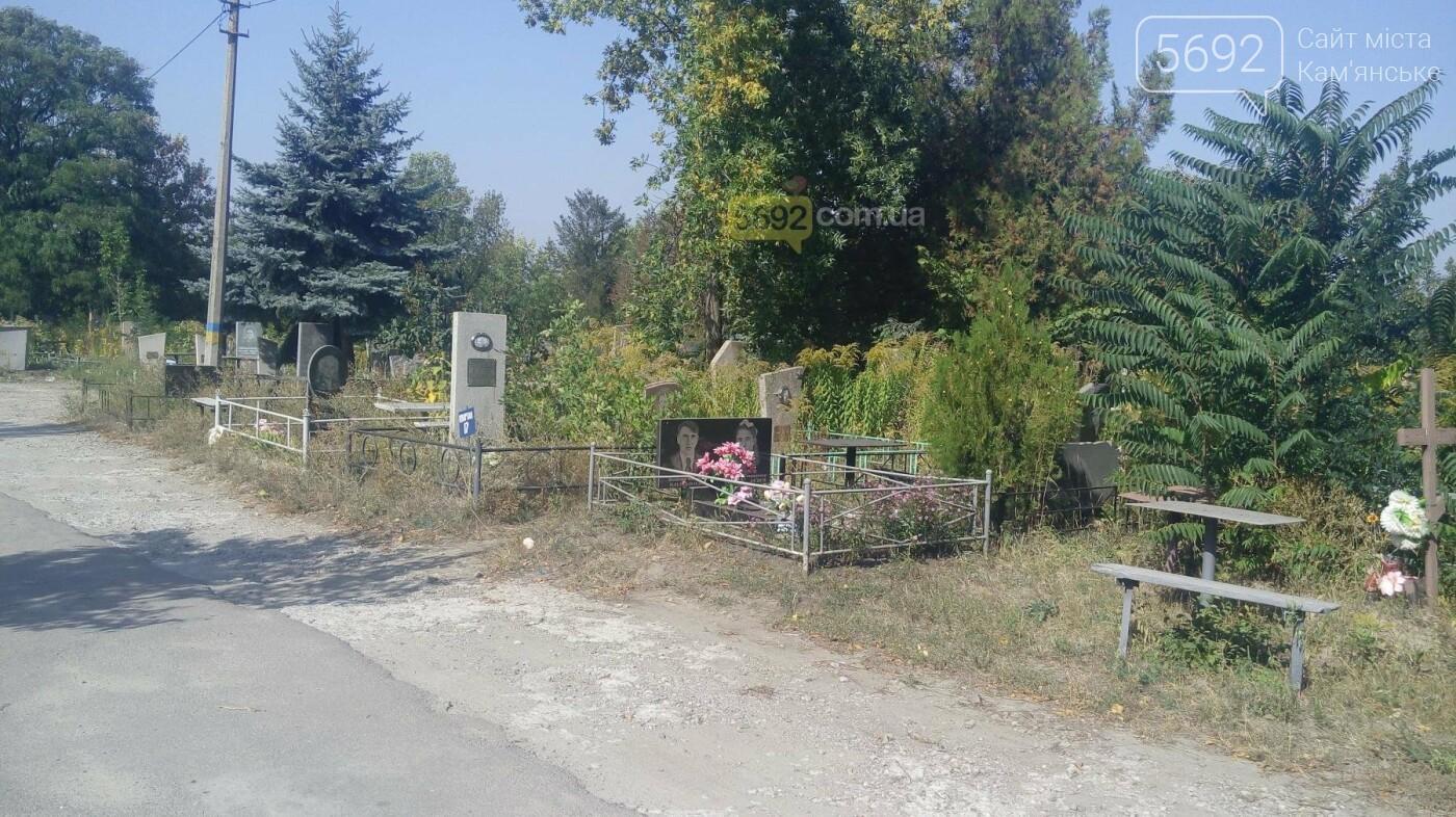 "Оплату за уборку кладбищ ""повесили"" на каменчан, фото-2"