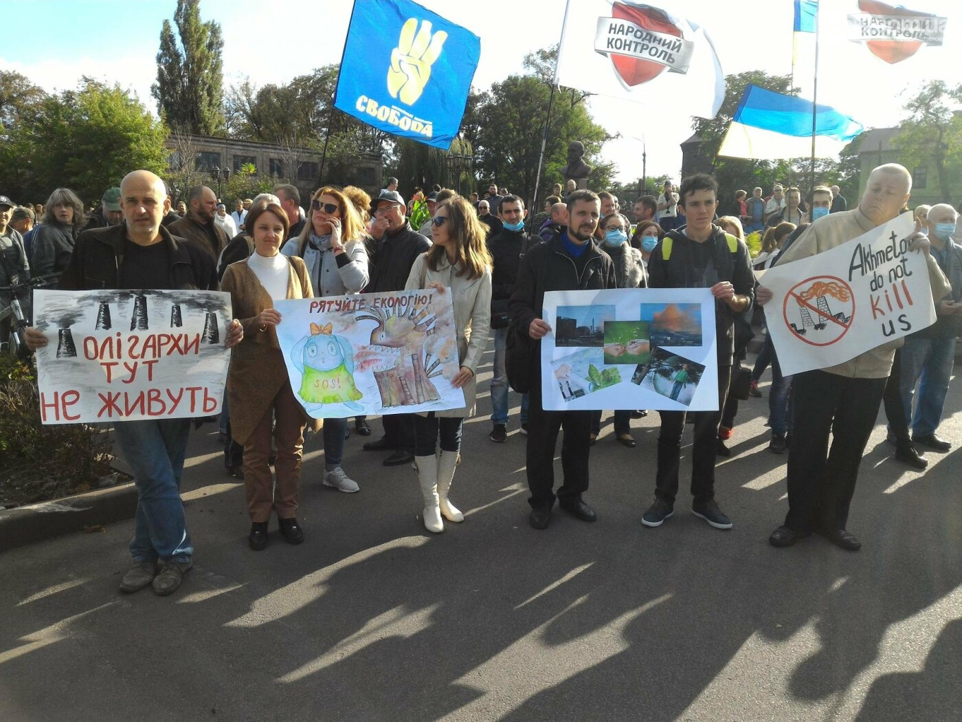 В Каменском состоялся митинг у заводоуправления ДМК , фото-3
