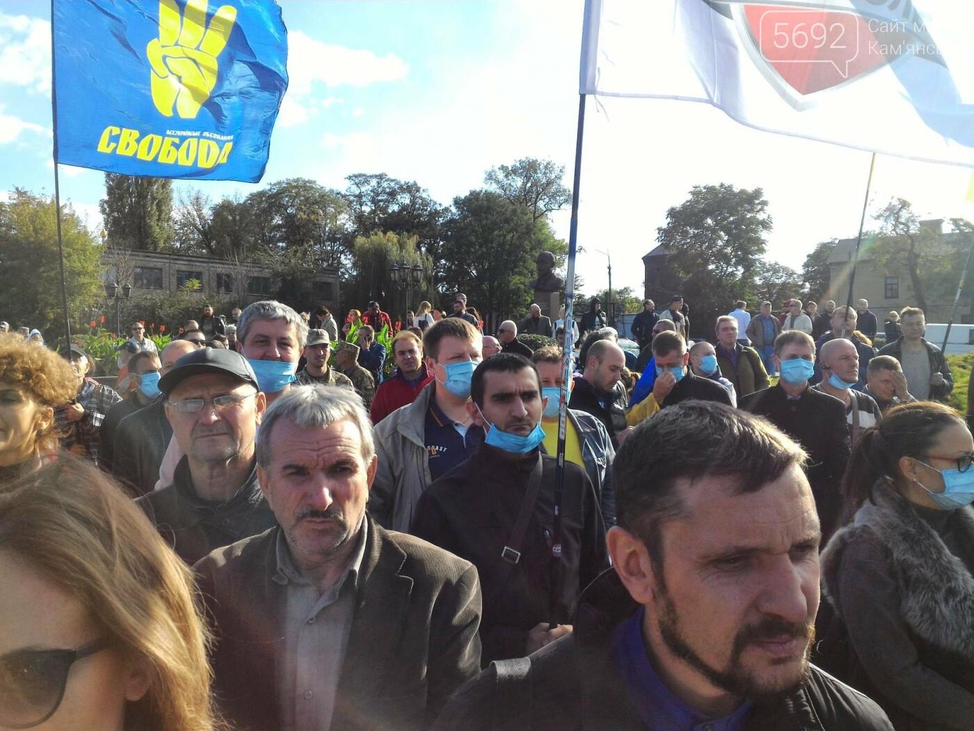 В Каменском состоялся митинг у заводоуправления ДМК , фото-2