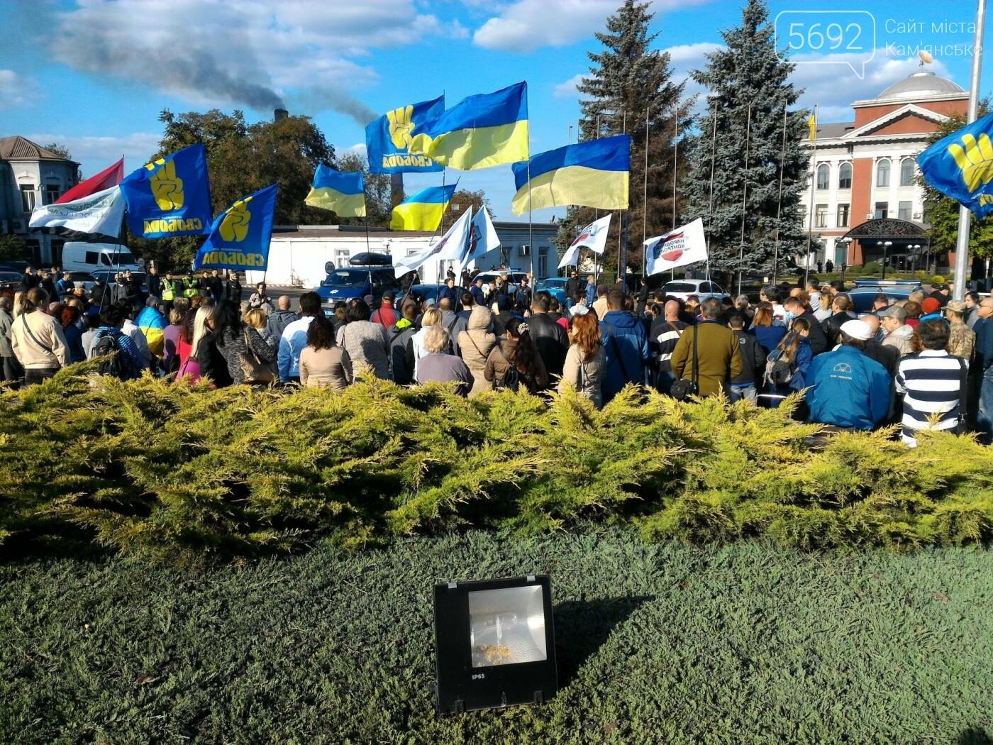 В Каменском состоялся митинг у заводоуправления ДМК , фото-1
