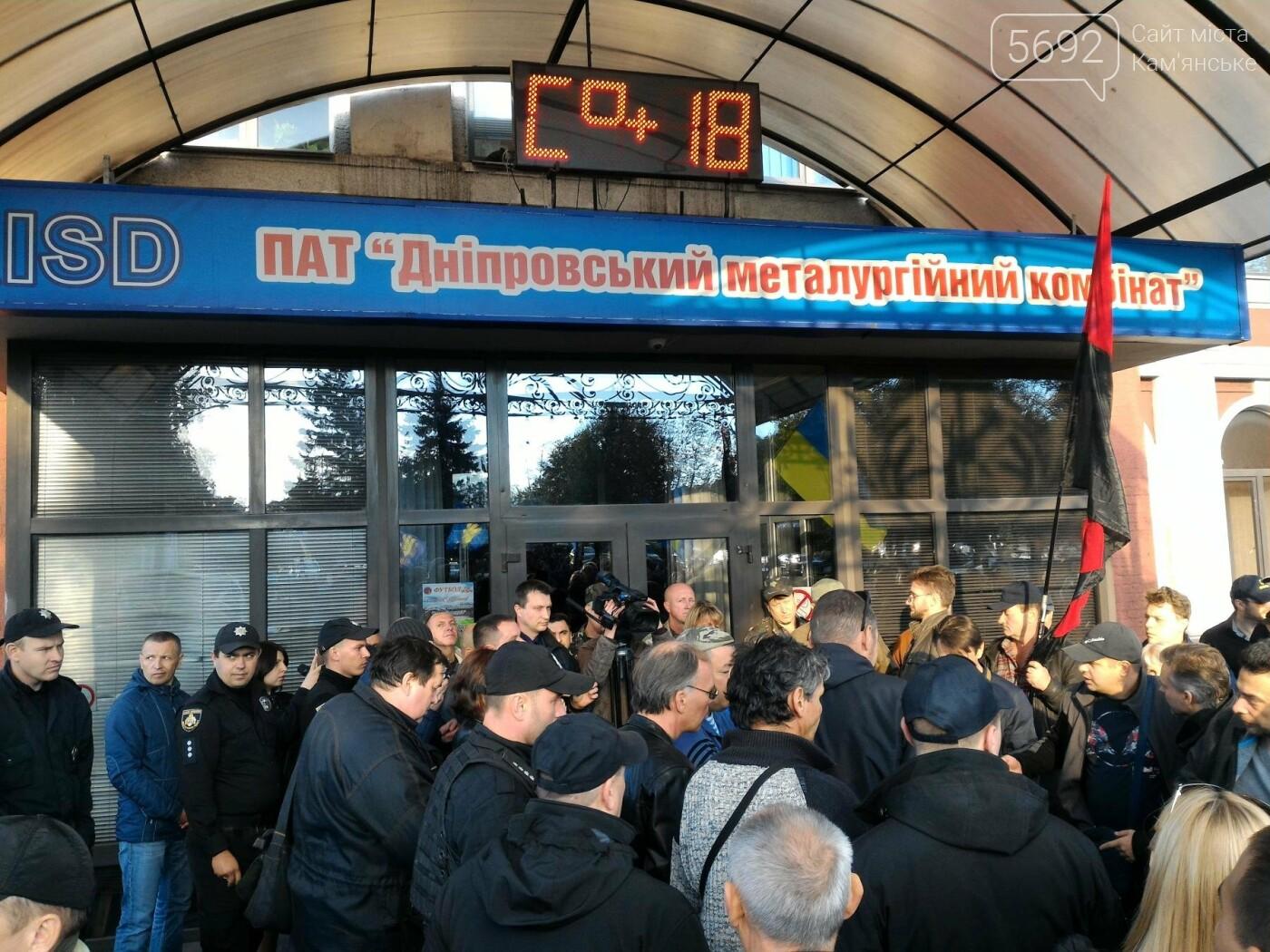 В Каменском состоялся митинг у заводоуправления ДМК , фото-4