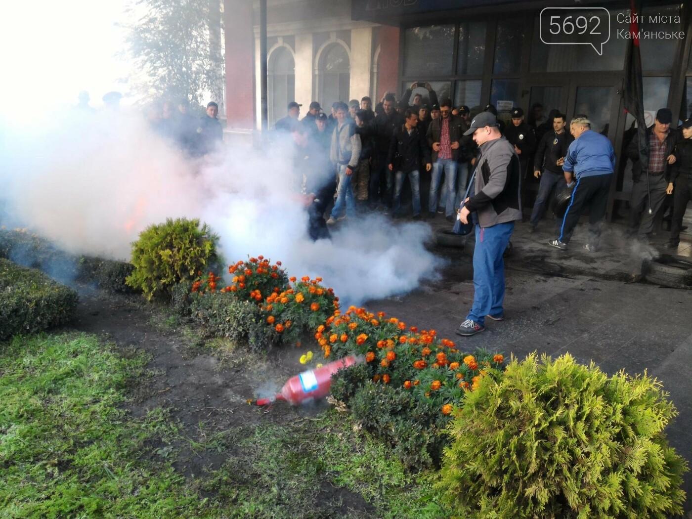 В Каменском состоялся митинг у заводоуправления ДМК , фото-6