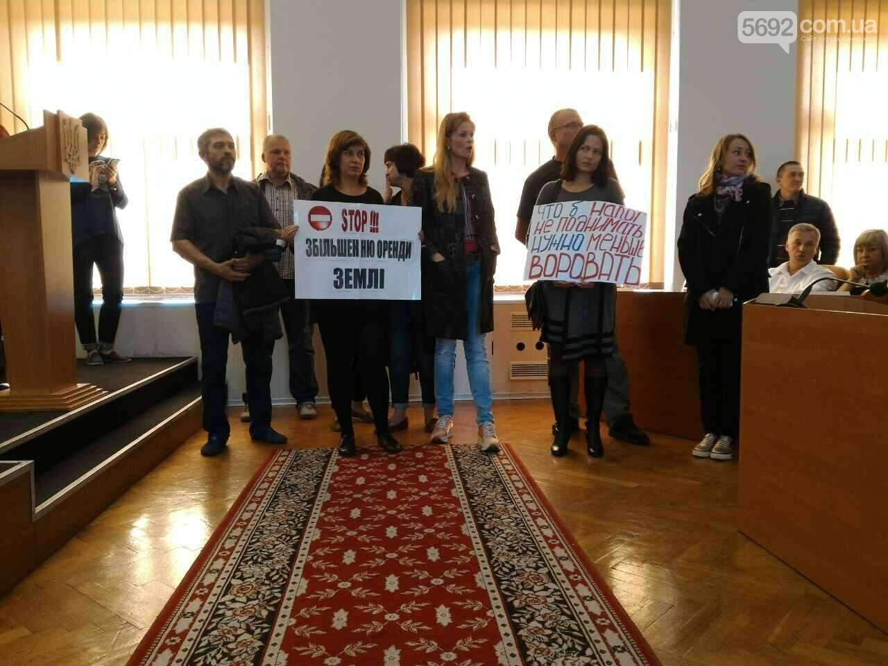 Предприниматели Каменского протестуют против повышения налога на землю, фото-1