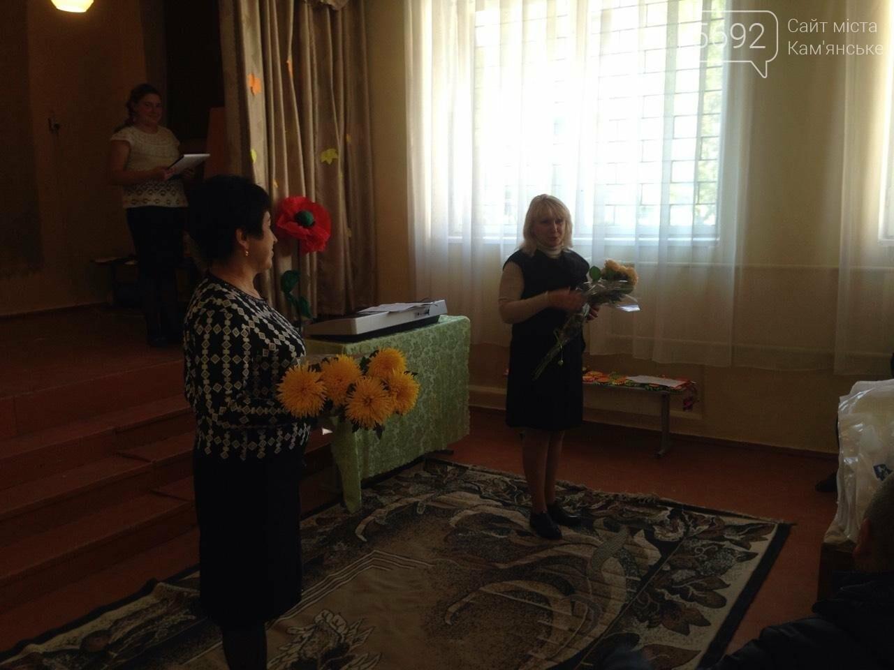 Депутат Каменского горсовета поздравил учителей с профессиональным праздником, фото-5
