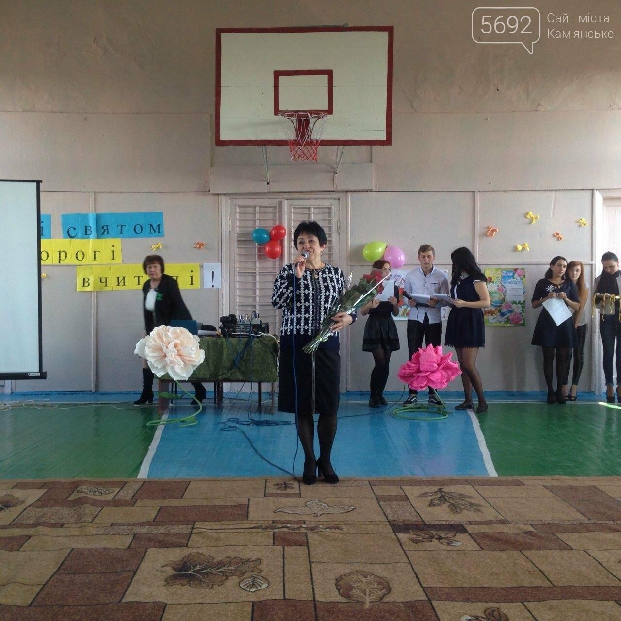 Депутат Каменского горсовета поздравил учителей с профессиональным праздником, фото-1