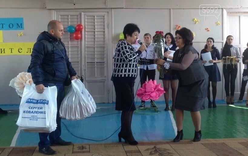 Депутат Каменского горсовета поздравил учителей с профессиональным праздником, фото-2