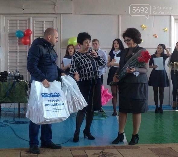 Депутат Каменского горсовета поздравил учителей с профессиональным праздником, фото-3