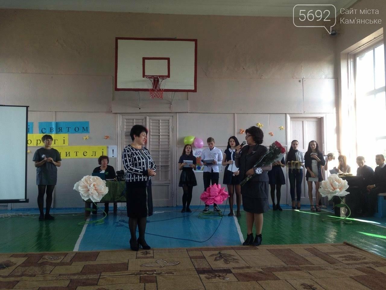 Депутат Каменского горсовета поздравил учителей с профессиональным праздником, фото-6