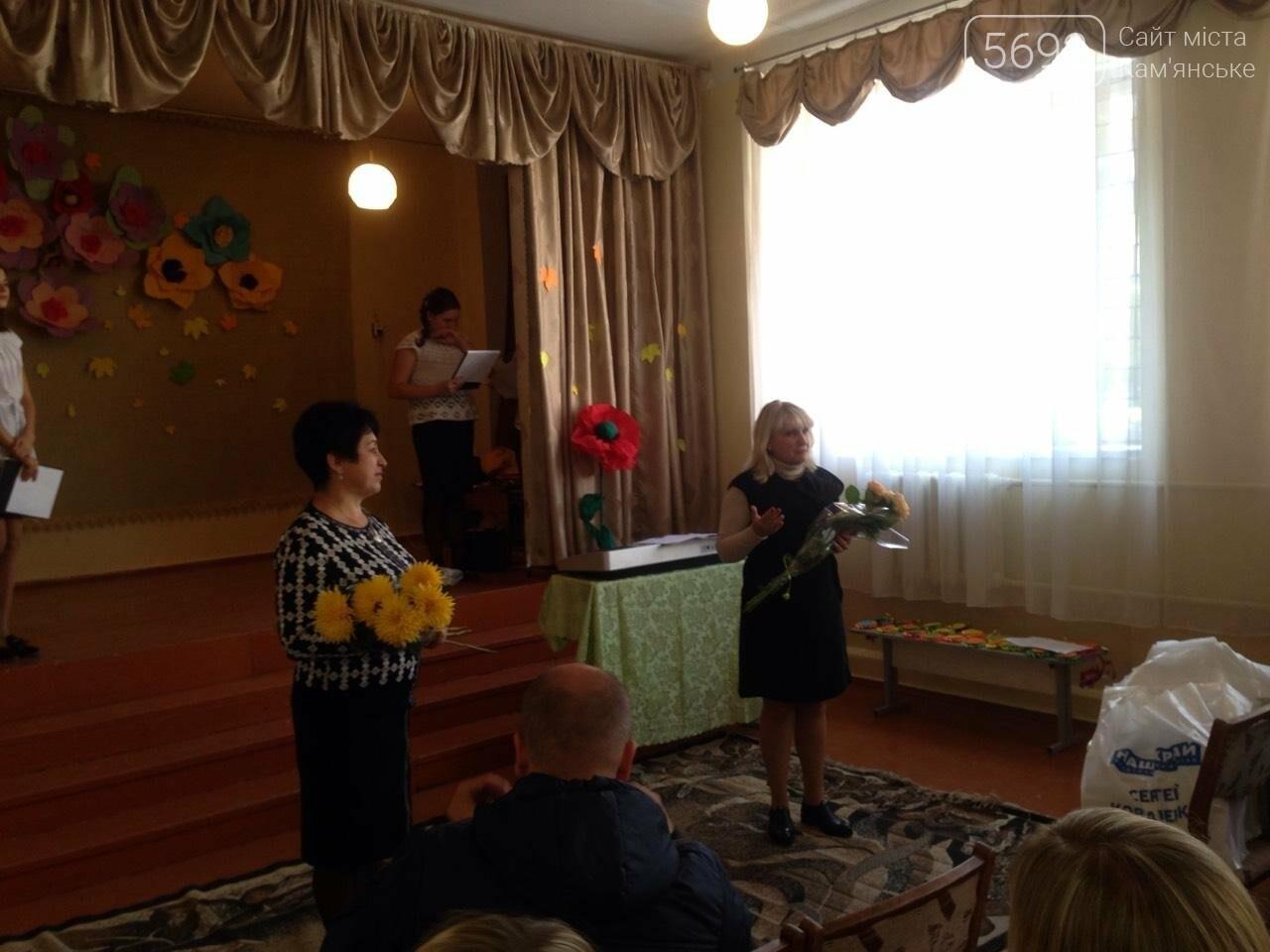 Депутат Каменского горсовета поздравил учителей с профессиональным праздником, фото-4