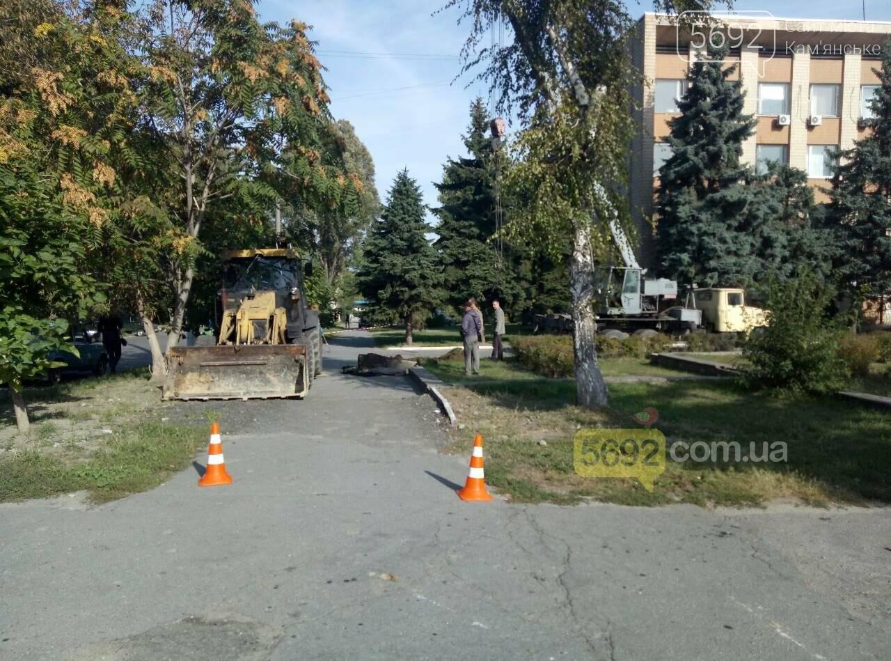 В Каменском началась реконструкция ЦПАУ, фото-2