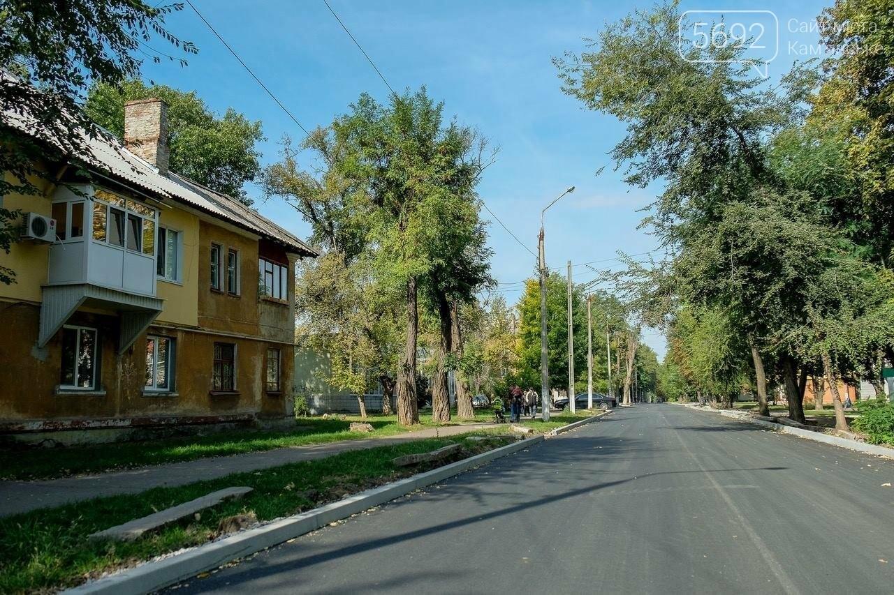 В Каменском завершается капремонт улицы, фото-3