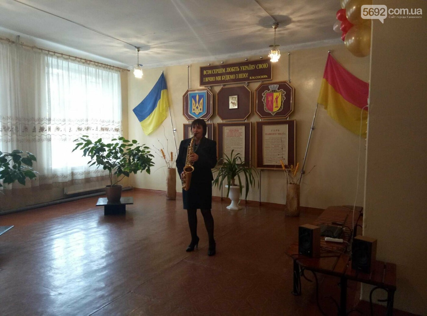 Каменская школа №7 отпраздновала 55-летие, фото-7