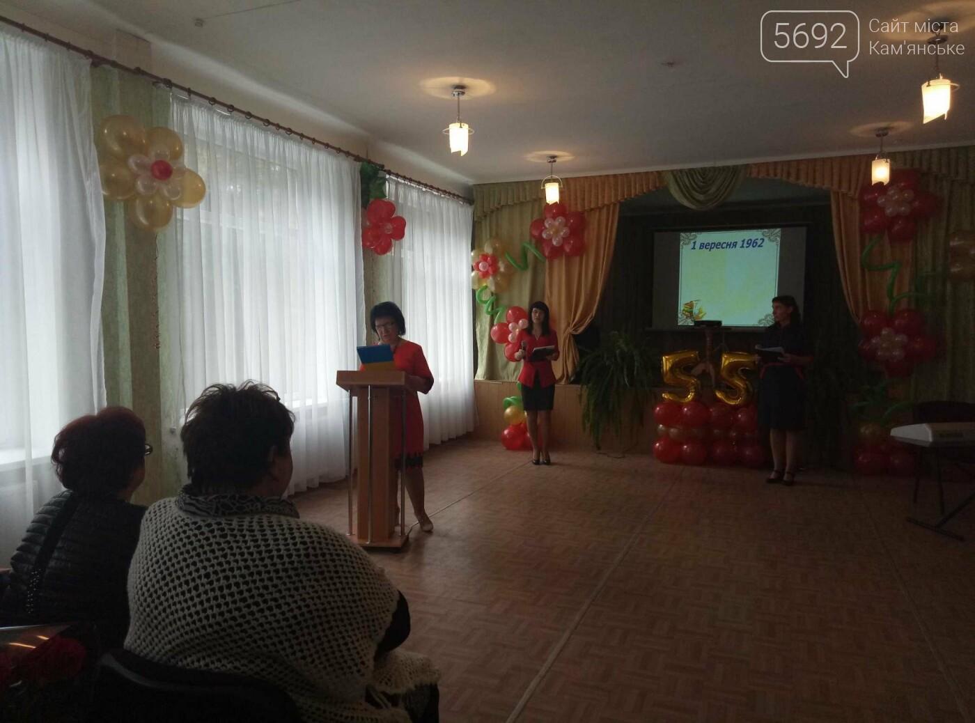 Каменская школа №7 отпраздновала 55-летие, фото-1