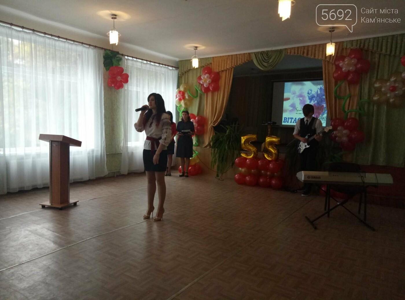 Каменская школа №7 отпраздновала 55-летие, фото-2