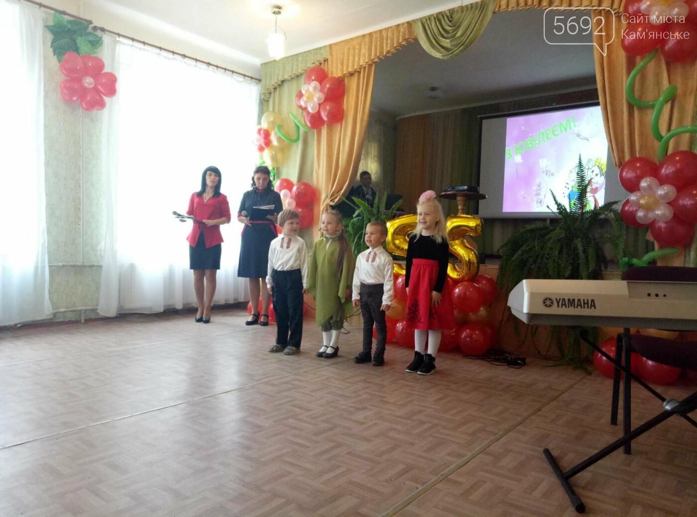 Каменская школа №7 отпраздновала 55-летие, фото-8