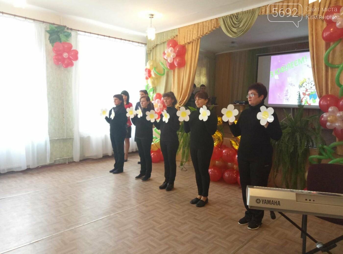 Каменская школа №7 отпраздновала 55-летие, фото-9