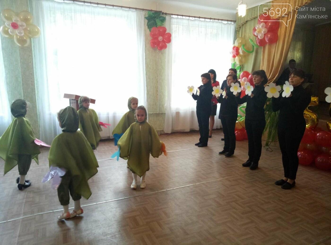 Каменская школа №7 отпраздновала 55-летие, фото-10