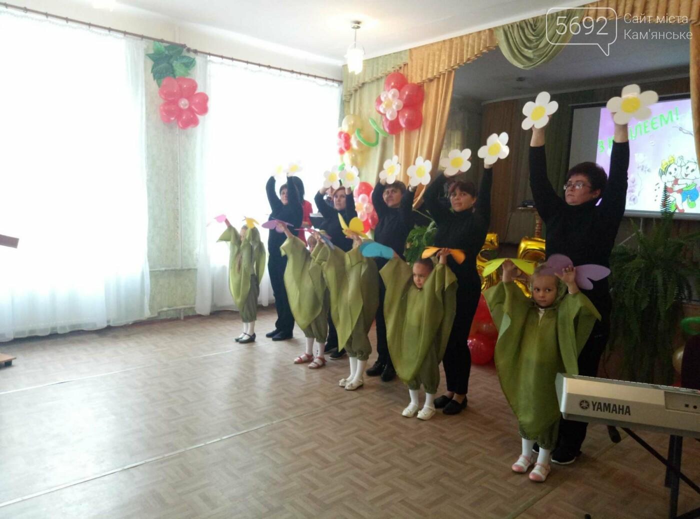 Каменская школа №7 отпраздновала 55-летие, фото-11