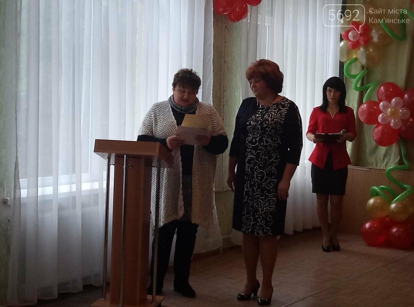 Каменская школа №7 отпраздновала 55-летие, фото-12